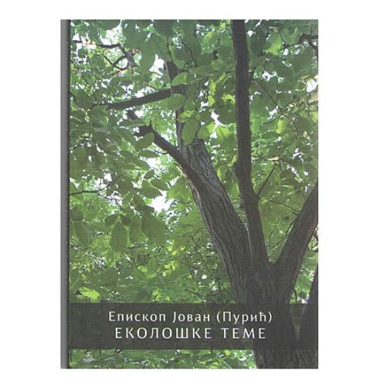 Ekološke teme - Episkop Jovan (Purić)
