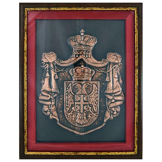 Grb Srbije u bakru (48x35) cm