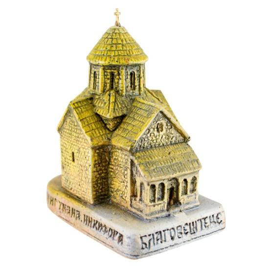 Manastir Blagoveštenje