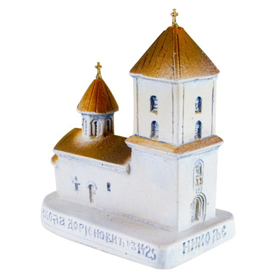 Manastir Nikolje - Rudnički