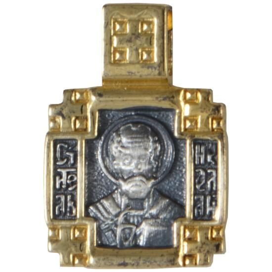 Privezak (2 g srebra)
