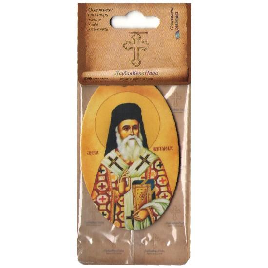 Osveživač prostora i molitva za vozače - Sveti Nektarije