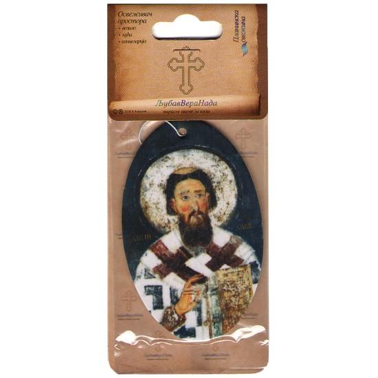 Osveživač prostora i molitva za vozače - Sveti Sava