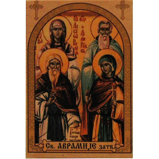 Sv. Avramije