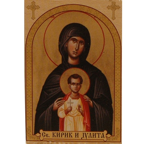 St. Cyricus and Julitta, icons for candles