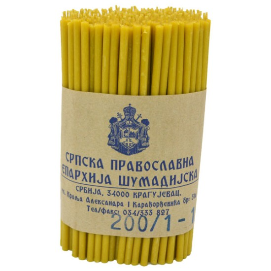Sveće od pčelinjeg voska 200/1 (1 kg)